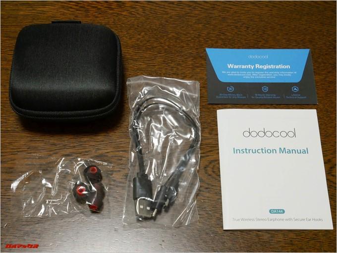 dodocoolのDA144の同梱品は本体の他に専用ケースやイヤホンピース、充電用ケーブル、取扱説明書、保証書が入っています