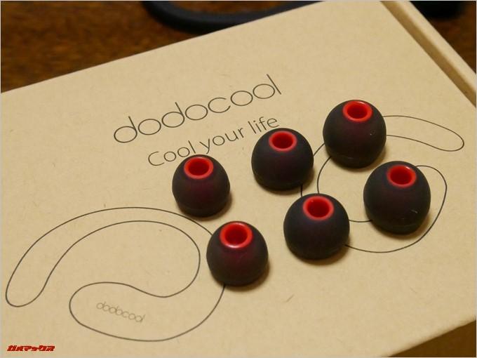 dodocoolのDA144には3種の異なるイヤーピースが付属しています。