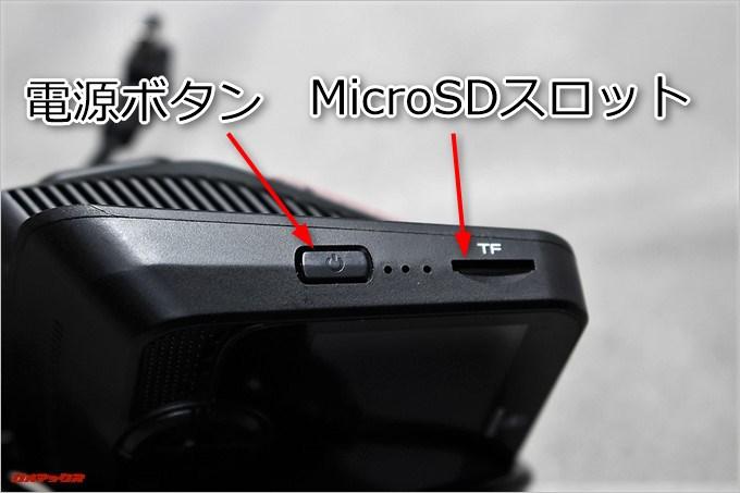 Drive Recorder DRV-1の本体上部には電源ボタンやSDカードスロットが備わっています
