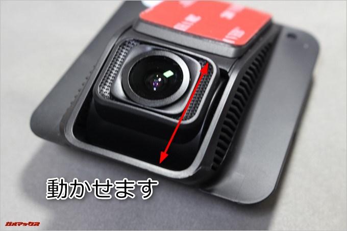 Drive Recorder DRV-1のカメラは上下に動かすことが出来ます