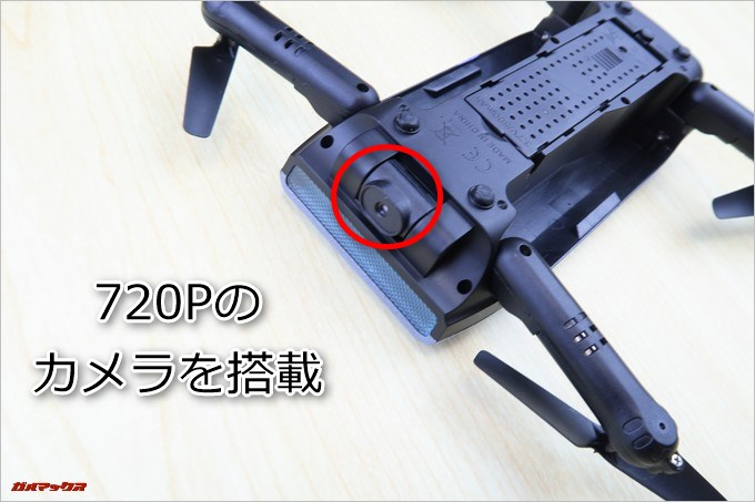 JJRC H47には720Pのカメラが搭載されています