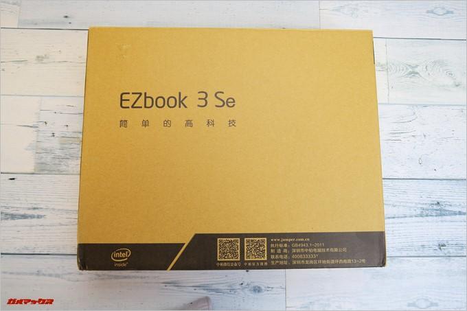 Jumper EZbook 3SEの外箱は専用のダンボールBOX