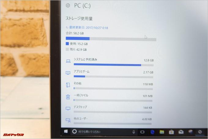 Jumper EZbook 3SEの初期状態では保存容量が42GB程しか利用できません。