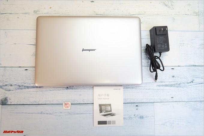 Jumper EZbook 3SEの同梱内容はシンプルな構成