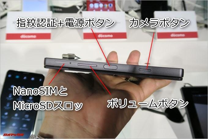 「M Z-01K」は各種ボタンがメイン画面左側に備わっています