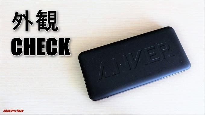Anker PowerCore2 Slim 10000の外観をチェック
