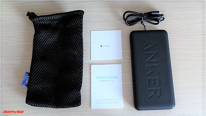 Anker PowerCore2 Slim 10000の付属品はポーチ、本体、ケーブル、取扱説明書、保証書