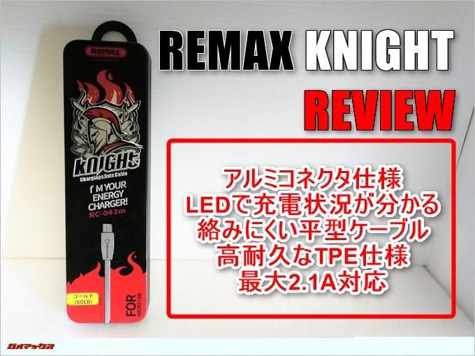 REMAX KNIGHT