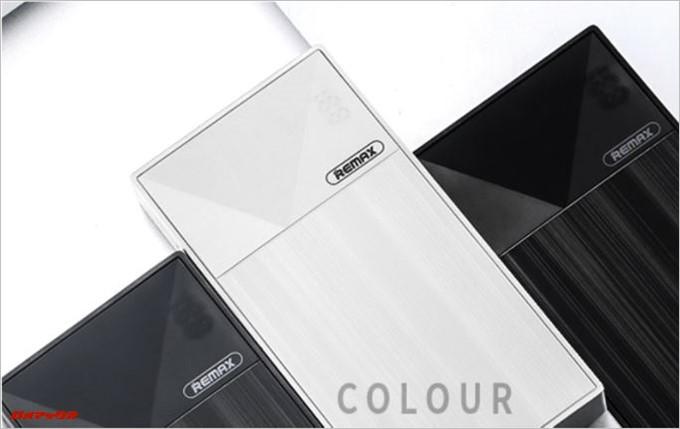 REMAX THOWAYのカラーはホワイト以外にブラックとグレーも選べます