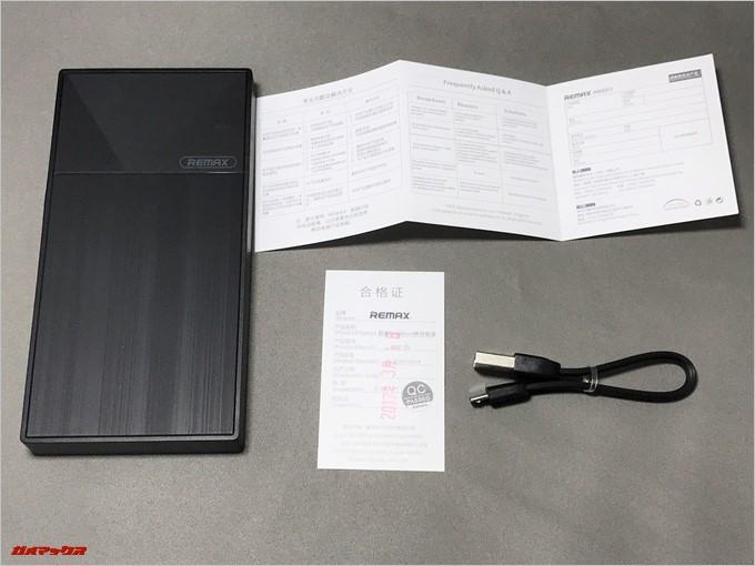 REMAX THOWAYの同梱品は本体、説明書、合格書、充電ケーブルのシンプルな内容です