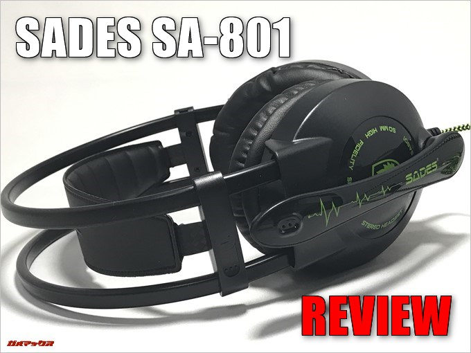 SADES SA-801