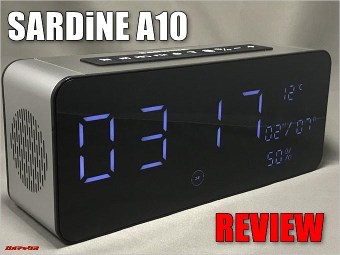 SARDiNE A10