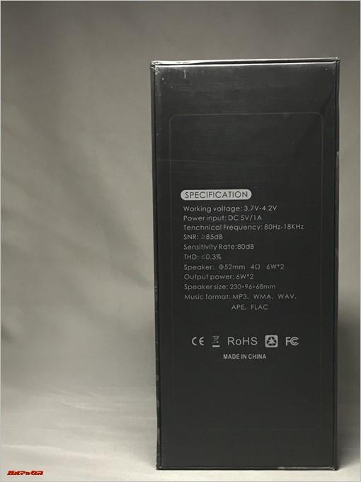 SARDiNE A10のパッケージは英語でした