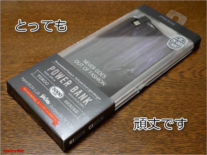 TUKOOはプラスチックパッケージで非常に頑丈な外箱でした