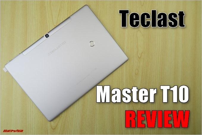 Master T10