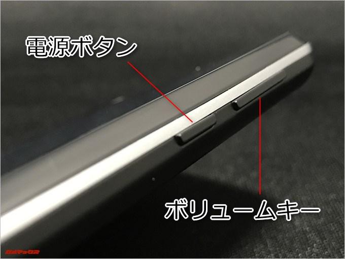 LEAGOO KIICAA POWERは本体の右側にボタンが配置されています