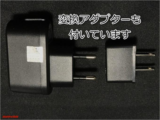 LEAGOO KIICAA POWERには海外プラグを日本で利用する変換アダプターも付属しています