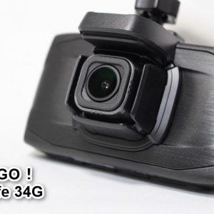 フルHD以上の高画質!「PAPAGO!GoSafe 34G」の実機レビュー