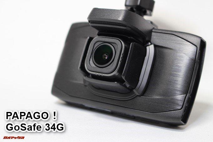 PAPAGO!GoSafe 34G