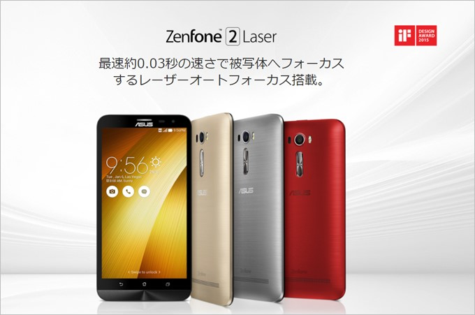 Zenfone 2 Laser/ZE601KL