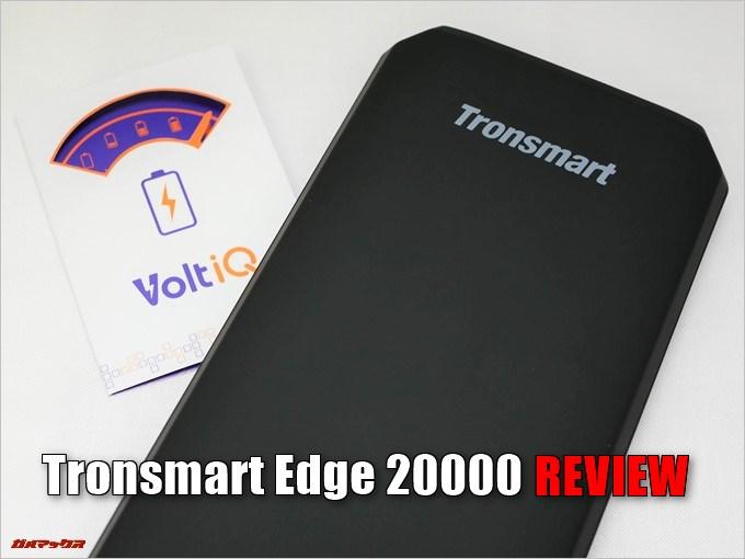 Tronsmart Edge 20000