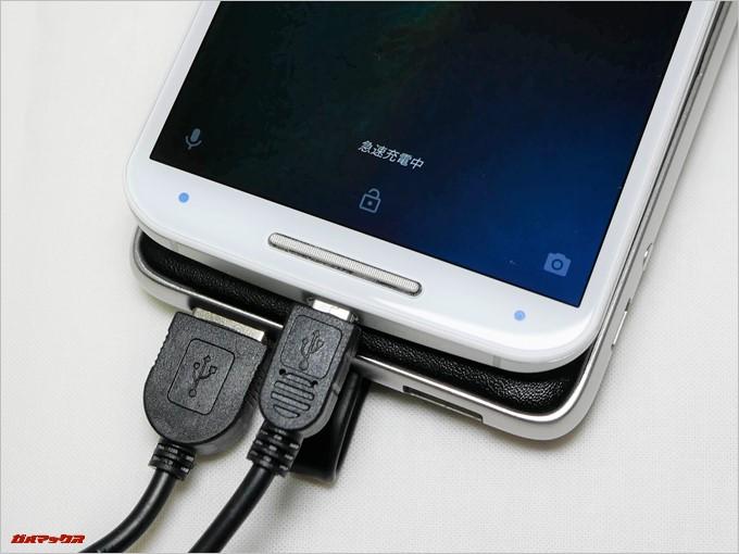 Tronsmart Prime 10000は最大5V2.4Aに対応しているので非常に多くの製品で急速充電が可能です。