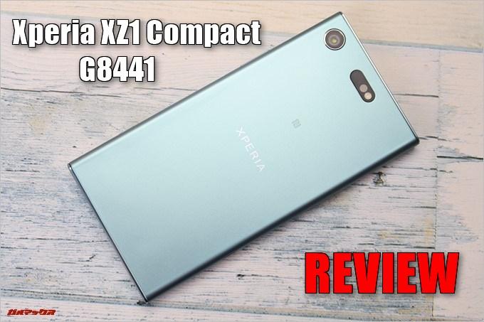 Xperia XZ1 Compact(G8441)