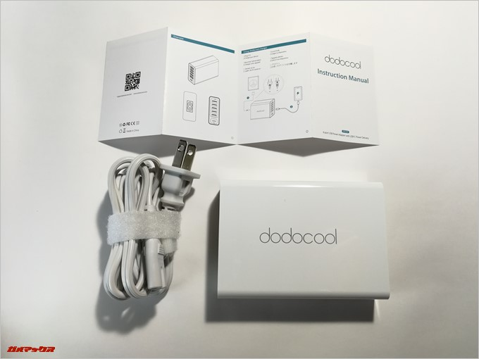 dodocool 6ポート充電器