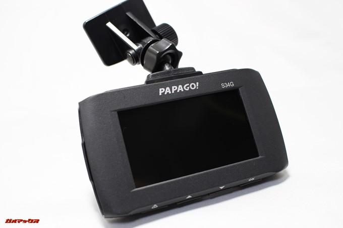 PAPAGO!GoSafe 34Gの外観をチェック