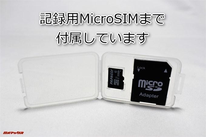 PAPAGO!GoSafe 34Gはオール・イン・ワンパッケージなので記録用のMicroSDも付属しています