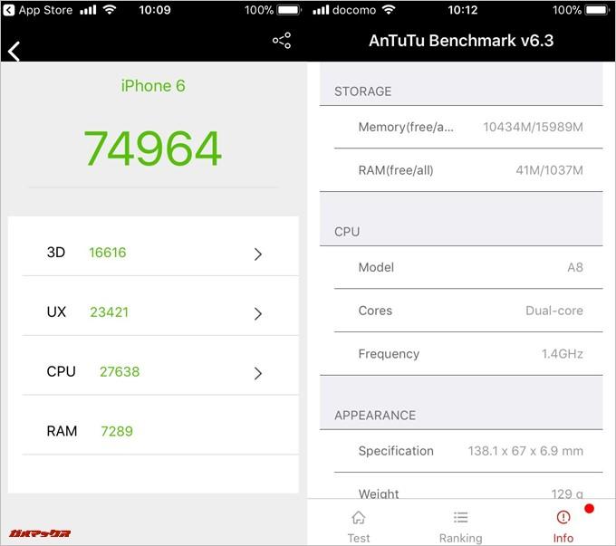 iPhone 6(iOS 11.0.3)実機AnTuTuベンチマークスコアは総合が74964点、3D性能が16616点。