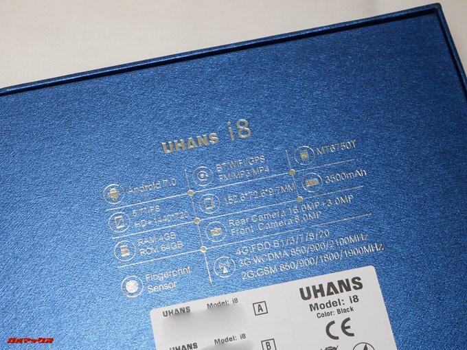 UHANS i8の外箱の裏には仕様表が記載されています。