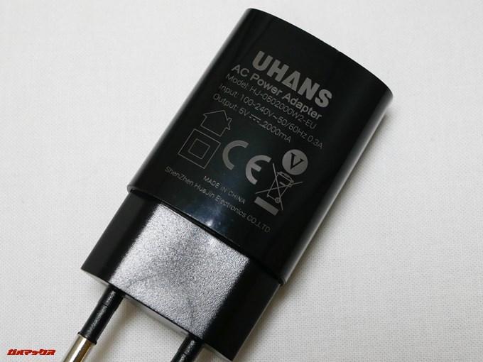 UHANS i8の充電器は5V2Aなので持っている充電器を利用したほうが良い