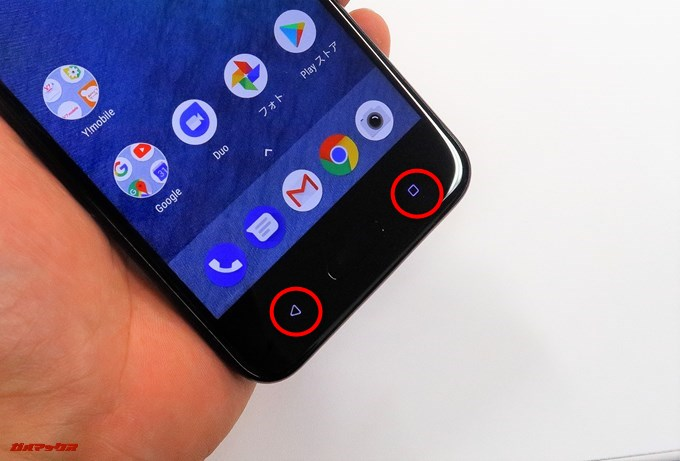 Android One X2のナビゲーションキーは光ります