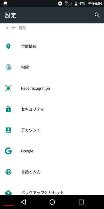 一部の独自機能は英語ですが、殆どの項目が日本語となっています。