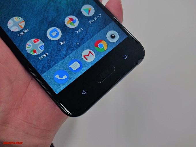 Android One X2にはホームボタンに指紋認証ユニットが搭載されている
