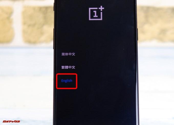 言語選択画面ではEnglishをタップしましょう。中国語を選択すると表示内容が中国語となります。