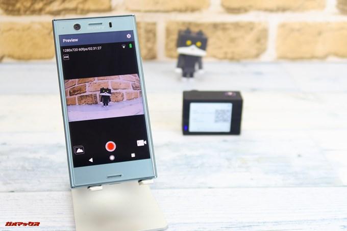 Thieye E7はWi-Fiでスマホと接続することでスマホ経由で遠隔操作出来ます