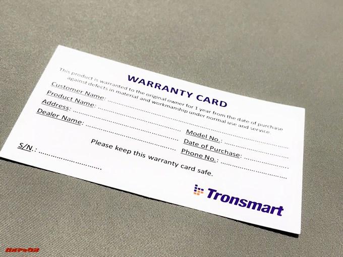 Tronsmart Jazzには英語表記ですが保証書もバッチリ着いています。