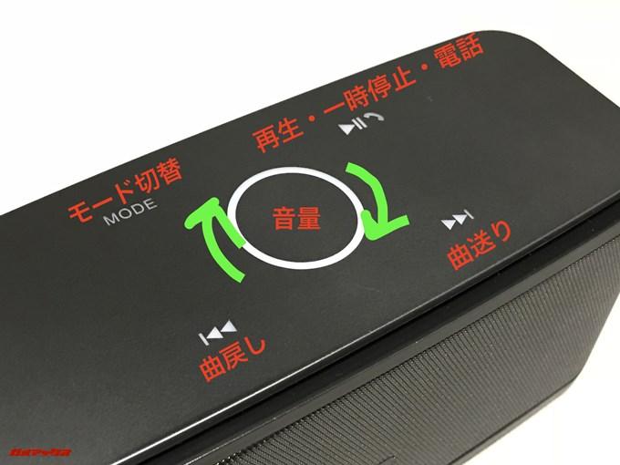 DOSS SoundBoxの操作はタッチパネルとなっているので直感的に操作が可能です。
