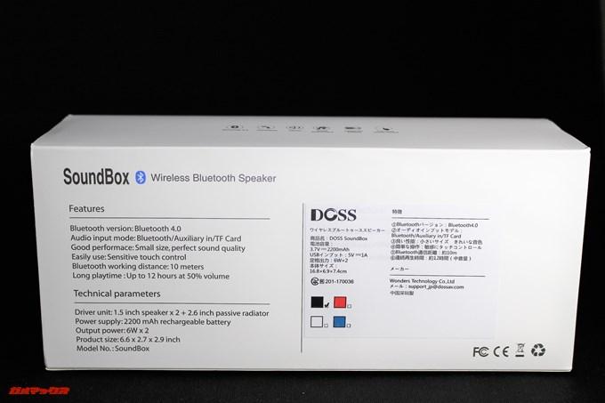 DOSS SoundBoxの背面には仕様業が記載されているのですが、日本語のシールが貼り付けているので分かりやすくなっています。