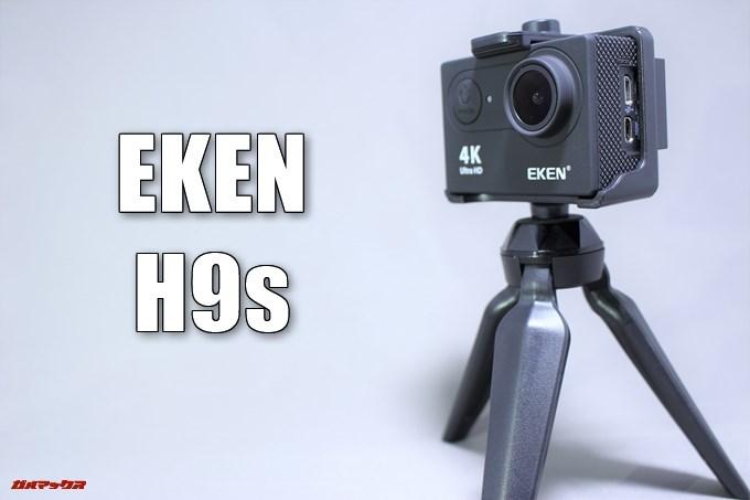 EKEN H9s