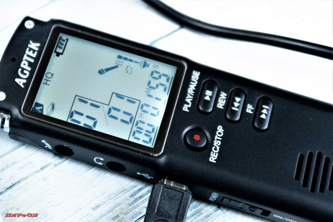 AGPTEK ボイスレコーダーは録音しながら充電が出来ます。