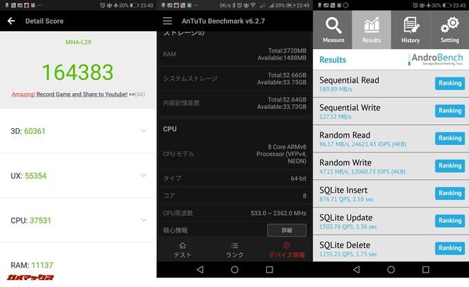 Huawei Mate9(Android 8.0/テスター版)実機AnTuTuベンチマークスコアは総合が164383点、3D性能が60361点。