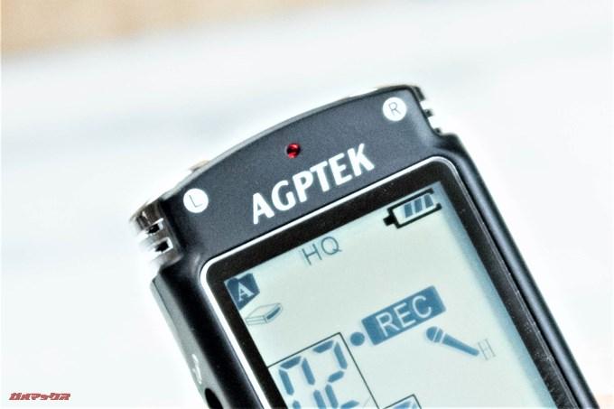AGPTEK ボイスレコーダーはフォルダを分けて録音データを保存できます。