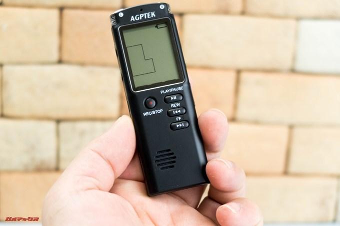 AGPTEKはわずか40g台で非常に軽量です