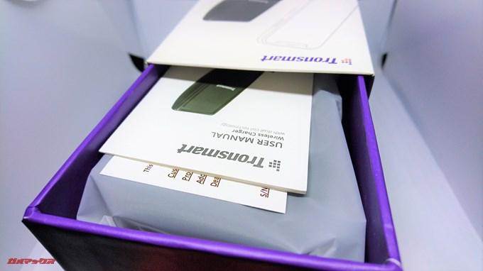 Tronsmart AirAmp Qi充電器の箱はスライド式
