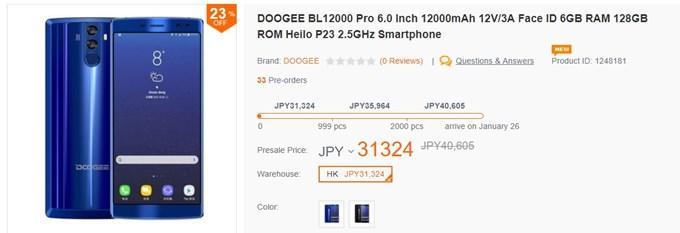 DOOGEE BL12000 Proは現在Banggoodでプレセール中