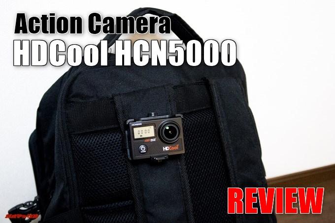 HDCool HCN5000