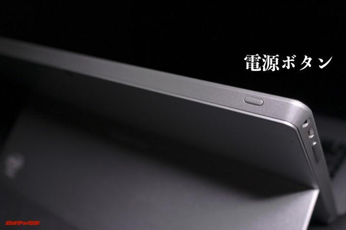 Jumper EZpad 6 Plusはディスプレイ側の本体に電源ボタンが備わっています。